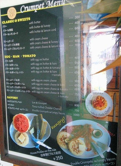 クランペットカフェの食事メニュー