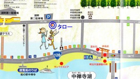 タローアクセスマップ